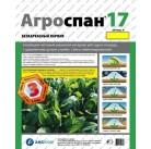Укрывной материал Агроспан 17-3,2 свернутый 1 пг метр