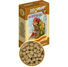 Тортила корм гранулы  д/сух. черепах 150 гр (1х24)