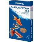 Зоомир Корм д/тропических рыб к. 15гр  (10)