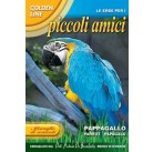 Трава для попугаев какаду PARROT 150/108   Franchi Sementi