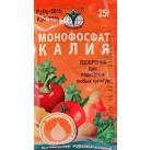 Удобрение минеральное водорастворимое БХЗ Монофосфат Калия 25 г.