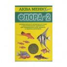 Аква меню Флора-2 30гр  (1х55)