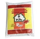 Удобрение минеральное Суперфосфат 1 кг