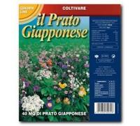 """Семена газонной травы """"Газон с луговыми цветами"""" 1 кг. 185/3"""
