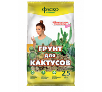 """Грунт Цветочное счастье Для кактусов,  2,5л, """"Фаско"""" (1кг)"""