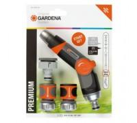 Комплект базовый Premium  Gardena 08191-20.000.00