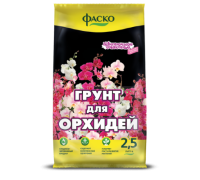 """Грунт Цветочное счастье Орхидея, специализированный, 2,5л, """"Фаско"""""""