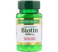 Биотин Nature's Bounty, 5000 мкг, 60 быстрорастворимых таблеток