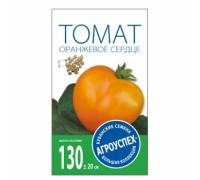 Томат Оранжевое сердце 0,2гр. Агроуспех®