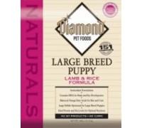 Diamond Naturals Large Breed Puppy Для щенков крупных пород. Ягненок с рисом 18,14 кг