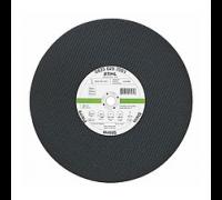 Круг абразивный Ø 350х4,0мм (для камня,бетона, алюминия, цвет.металлов) Stihl