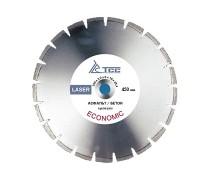 Алмазный диск по Бетону д.450мм