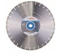 Алмазный диск Professional for Stone450-25,4