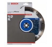 Алмазный диск Professional for Stone230-22,23