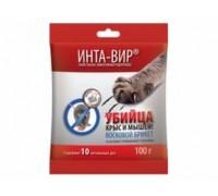 Инта-Вир родентицид восковый брикет 100г