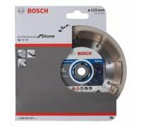 Алмазный диск Professional for Stone115-22,23