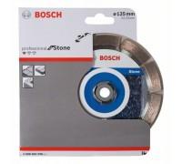 Алмазный диск Professional for Stone125-22,23