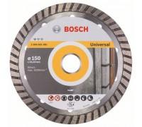 Алмазный диск Standard for Universal Turbo 125-22,23, 10 шт в уп.