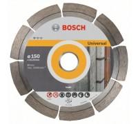 Алмазный диск Standard for Universal125-22,23, 10 шт в уп.