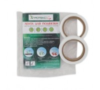 Агротекс ® Сад ,Лента для подвязки растений L=10м с УФ (2шт/упак)
