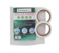 Агротекс ® Сад ,Лента для подвязки растений L=15м с УФ (1шт/упак)