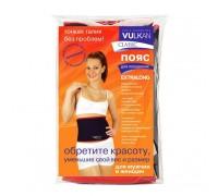 Термопояс для похудения «ВУЛКАН КЛАССИК» (Slimming Belt)