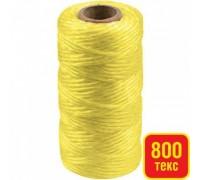Шпагат STAYER многоцелевой полипропиленовый, желтый, 800текс, 500м
