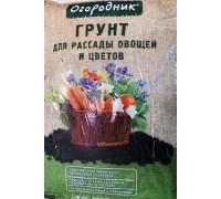Грунт Огородник для рассады и овощей 9л. ФАСКО