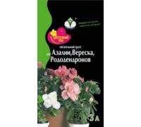 """Грунт питательный """"Волшебная грядка"""" Вересковая 3л (Цветочный рай) 3л/2кг"""