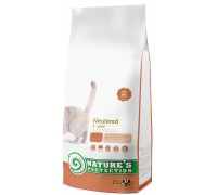 Natures Protection Neutered 2 kg cat food  1,5+500 АКЦИЯ