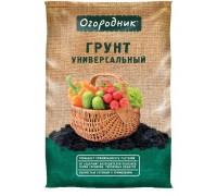 """Грунт Огородник Универсальный,   9л, """"Фаско"""""""