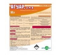 Системный гербицид Ягуар, Э.М.В (Цена за 1 л.)