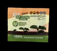 Удобрение АВА для посева семян 30г ФАСКО