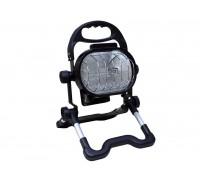 Галогеновый прожектор с плавной регулировкой напряжения MATRIX 93214