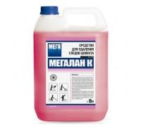 МЕГАЛАН-К 5л Средство для очистки поверхностей от следов строительных растворов