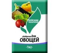 """Удобрение комплексное минеральное  """"Для овощей"""" 1 кг."""