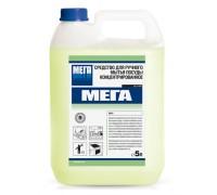 МЕГА 5л Средство для ручного мытья посуды и обезжиривания различных твердых поверхностей на кухне