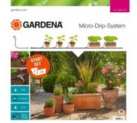 Комплект базовый для микрокапельного полива Gardena 13001-20