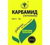Карбамид (мочевина) 0,9 кг.