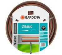 """Шланг Classic 19 мм (3/4"""") х 20 м Gardena 18022-20"""