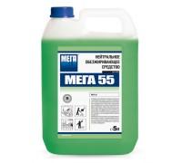 МЕГА-55 5л Нейтральное обезжиривающее средство для ручного мытья посуды и общей уборки помещений