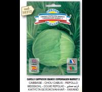 Капуста белокочанная Сopenhagen market2 семена DB