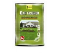 Удобрение минеральное сухое Для® тукосмесь Газон 3кг.
