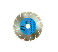 Диск алмазный Crown CTDDP0024 Ø 230x22.2 мм сигментный (в пластиковой упаковке)