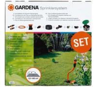 Комплект с выдвижным дождевателем арт. 08220-29 Gardena