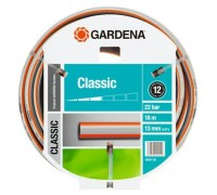 """Шланг Classic 13 мм (1/2"""") х 15 м  Gardena 18000-20"""