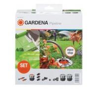 Базовый комплект садового водопровода Gardena 08255-20