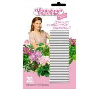 Удобрение-палочки минеральное сухое Цветочное счастье®  Для всех комнатных растений (20шт.)