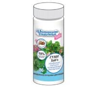 Удобрение органо-минеральное водорастворимое в таблетках Цветочное счастье® Для комнатных растений