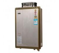 Газовый проточный водонагреватель Келет JSW48-24К